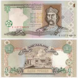 (108a) Ucrania. 1994. 1 Hrivnya (SC)