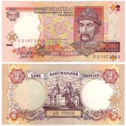 (109) Ucrania. 1995. 2 Hryvnia (SC)