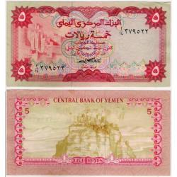 (12) Yemen. 1973. 5 Rials (MBC) Manchas