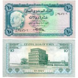 (13b) Yemen. 1973. 10 Rials (EBC)