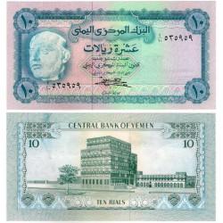 (13b) Yemen. 1973. 10 Rials (EBC+)