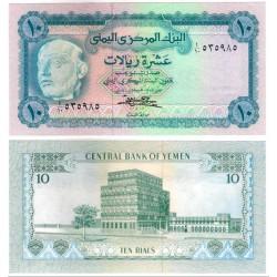 (13b) Yemen. 1973. 10 Rials (SC)