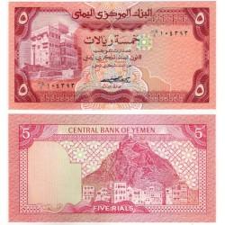 (17a) Yemen. 1983. 5 Rials (SC)