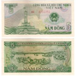 (92) Vietnam. 1985. 5 Dong (SC)