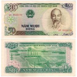 (96a) Vietnam. 1985. 50 Dong (SC)