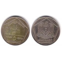 (123) Siria. 1996. 5 Pounds (MBC-)
