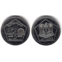(129) Siria. 2003. 5 Pounds (EBC+)