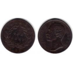 (6) Sarawak. 1887. 1 Cent (BC+)