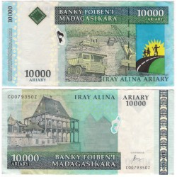 (92a) Madagascar. 2007-15. 10000 Ariary (MBC)