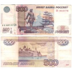 (271d) Rusia. 1997. 500 Roubles (MBC-)