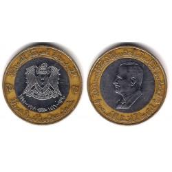 (122) Siria. 1995. 25 Pounds (BC+)