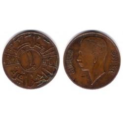 (102) Iraq. 1938. 1 Fils (MBC)