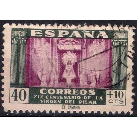 (893) 1940. 40 + 10 Céntimos. Camarín de Nuestra Señora (Usado)