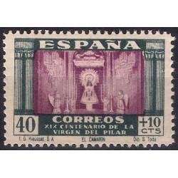 (893) 1940. 40 + 10 Céntimos. Camarín de Nuestra Señora (Nuevo)