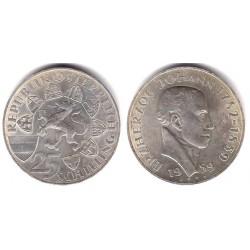 (2887) Austria. 1959. 25 Schilling (EBC) (Plata)