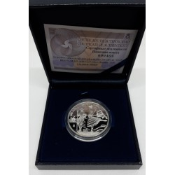 España. 2011. 10 Euro (Proof) (Plata) Año Dual: España-Rusia