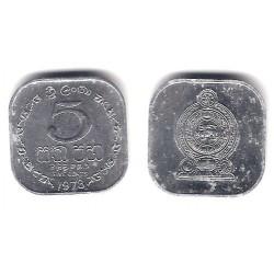 (139a) Sri Lanka. 1978. 5 Cents (EBC+)
