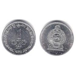 (137) Sri Lanka. 1978. 1 Cent (EBC)