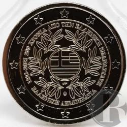 Grecia. 2021. 2 Euro (SC)