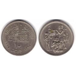 (448) Egipto. 1975. 10 Piastres (MBC)