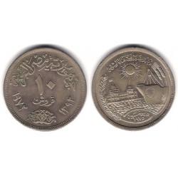 (452) Egipto. 1976. 10 Piastres (MBC)