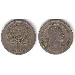 (578) Portugal. 1930. 1 Escudo (BC-)