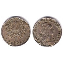 (758) Portugal. 1957. 1 Escudo (BC-)