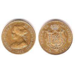 Isabel II. 1864. 40 Reales (EBC) (Oro) Ceca de Madrid