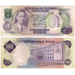 (157b) Filipinas. 1970. 100 Piso (EBC)