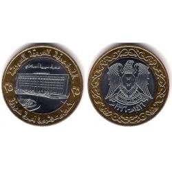 (126) Siria. 1996. 25 Pounds (EBC)