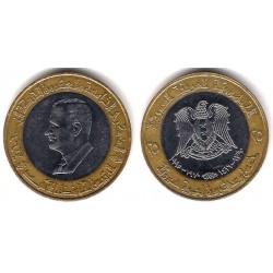 (122) Siria. 1996. 25 Pounds (MBC)