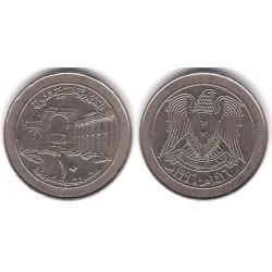 (124) Siria. 1996. 10 Pounds (MBC)