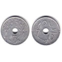 (5) Indonesia. 1951. 5 Sen (EBC)