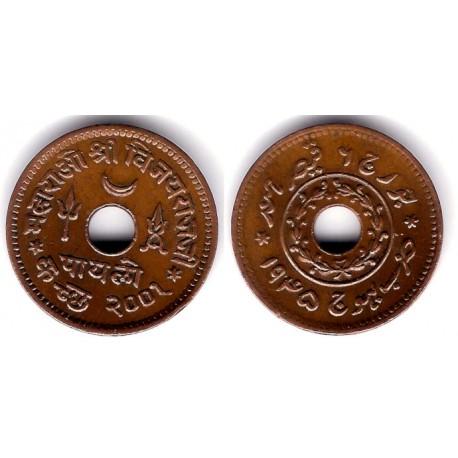 (Y79) Estados Nativos de la India (Kutch). 1944/2001. Payalo (EBC+)