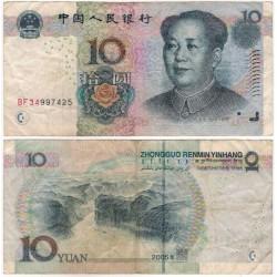 (904a) China. 2005. 10 Yuan (MBC-)
