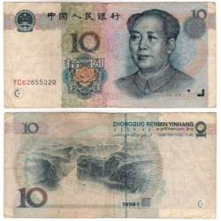 (898) China. 1999. 10 Yuan (BC)