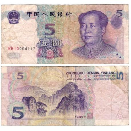 (897) China. 1999. 5 Yuan (BC)