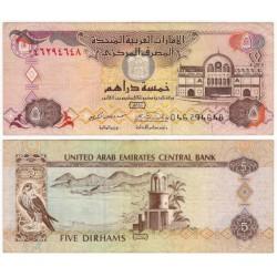(19a) Emiratos Árabes Unidos. 2000. 5 Dirham (MBC)