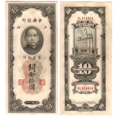 (327) China. 1930. 10 Custom Gold Units (EBC+)