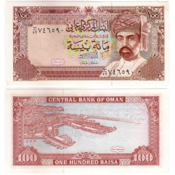 (22d) Omán. 1994. 100 Baisa (EBC+) Manchas