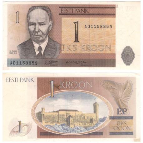 (69a) Estonia. 1992. 1 Krooni (EBC) Manchita Adhesivo