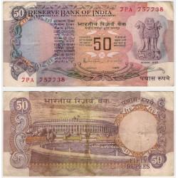 (84c) India. 1978-97. 50 Rupees (BC) Agujeros