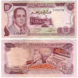 (57a) Marruecos. 1970. 10 Dirham (MBC)
