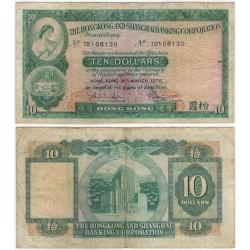 (182) Hong Kong. 1976. 10 Dollars (MBC)
