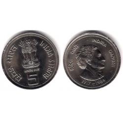(150) India. 1985. 5 Rupee (SC-)
