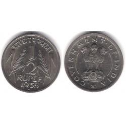 (6.2) India. 1955. ½ Rupee (SC)