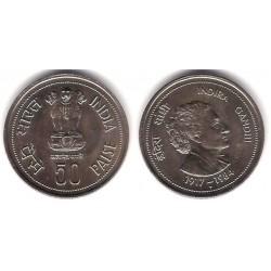 (67.1) India. 1985. 50 Paise (SC)