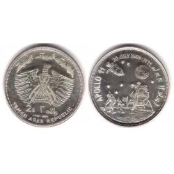 (3.1) Yemen. 1969. 2 Riyals (Proof) (Plata)