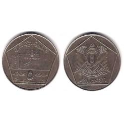 (123) Siria. 1996. 5 Pounds (MBC)