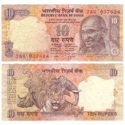 (89n) India. 1996-2006. 10 Rupees (BC+)